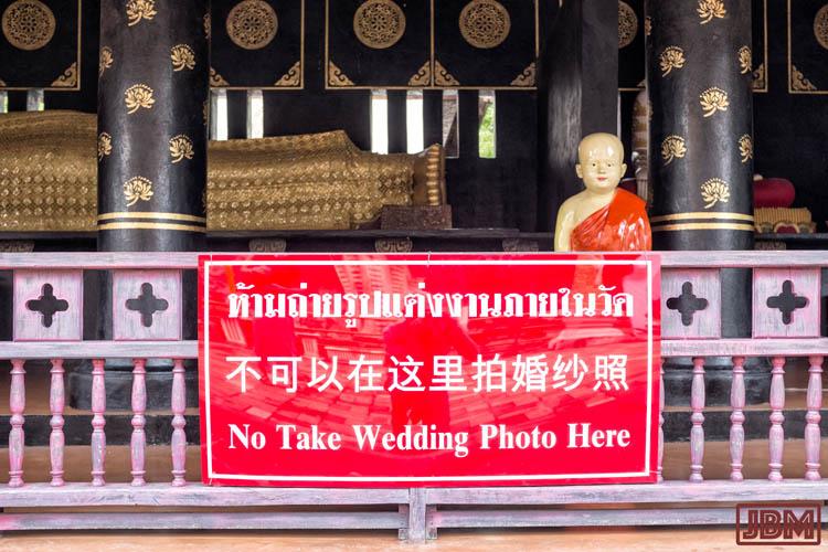 Chiang_Mai_20160730_087